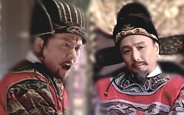 內閣首輔什麼職位?看完《大明王朝1566》帶你了解明朝官員分類! - 每日頭條