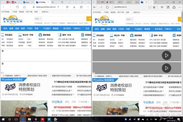 最清爽的UC瀏覽器!Win10 UWP版UC瀏覽器體驗 - 每日頭條