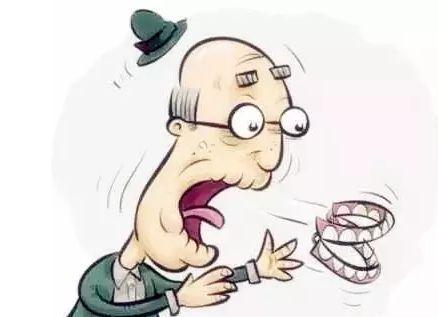 關注!老年人牙齒常見保健誤區! - 每日頭條