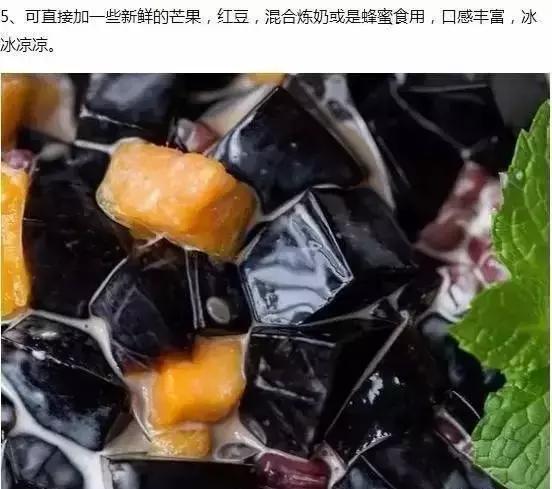 正宗臺灣燒仙草在家自製,超級棒的消暑美食! - 每日頭條