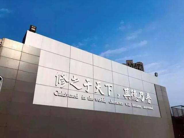 重慶國際學校有哪些?看完才知道和公立學校的區別 - 每日頭條