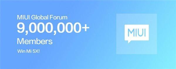 有你嗎?小米國際論壇用戶突破900萬 - 每日頭條