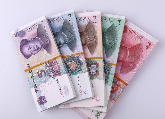 人民幣最大面值是100元,如果發行1000元的呢? - 每日頭條