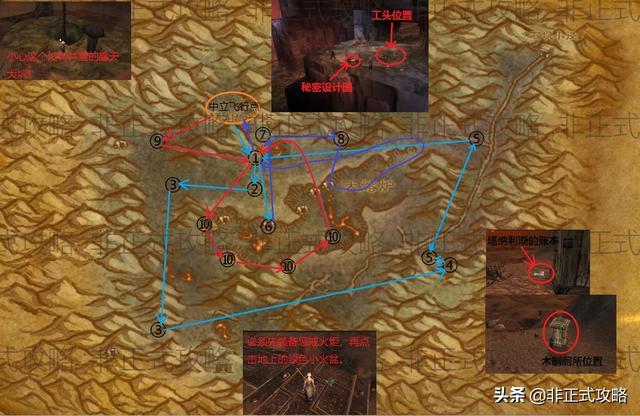 魔獸世界懷舊服1~60級練級任務攻略——中立區(灼熱峽谷) - 每日頭條