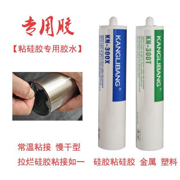 慢干型膠水-慢干矽膠膠水加什麼幹得慢 - 每日頭條