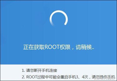 安卓手機為什麼獲取Root權限失敗?Root失敗是什麼原因 - 每日頭條