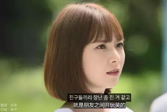 好品薈 PK!《延禧攻略》《如懿傳》評分竟不如這部韓國小網劇 - 每日頭條