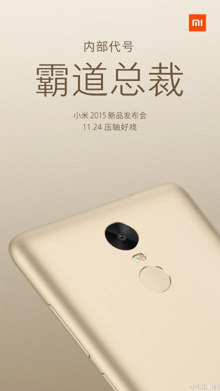 小米將發新手機 MIUI7幫你新舊手機數據輕鬆轉移 - 每日頭條