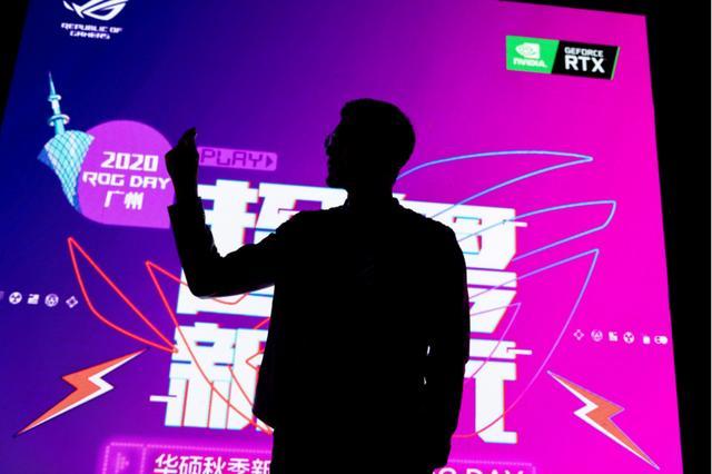 超粵新次元,2020秋季新品發布會華碩WiFi6電競路由硬核來襲 - 每日頭條