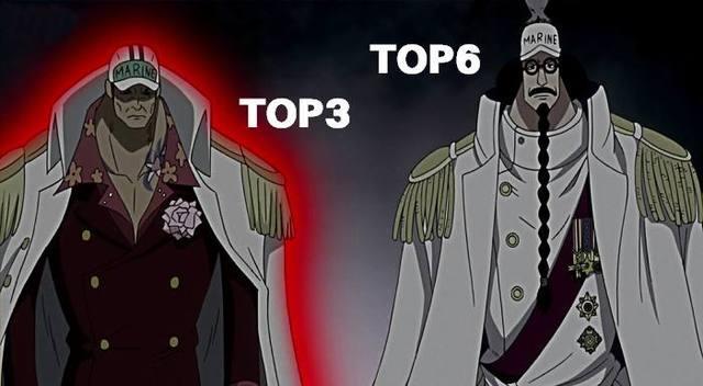海賊王:海軍本部12位大將大排名,強者卡普才排名第二 - 每日頭條