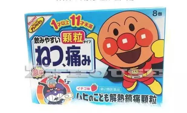 小甜馨高燒42度嚇壞李小璐!看日本媽媽如何應對孩子發燒的? - 每日頭條