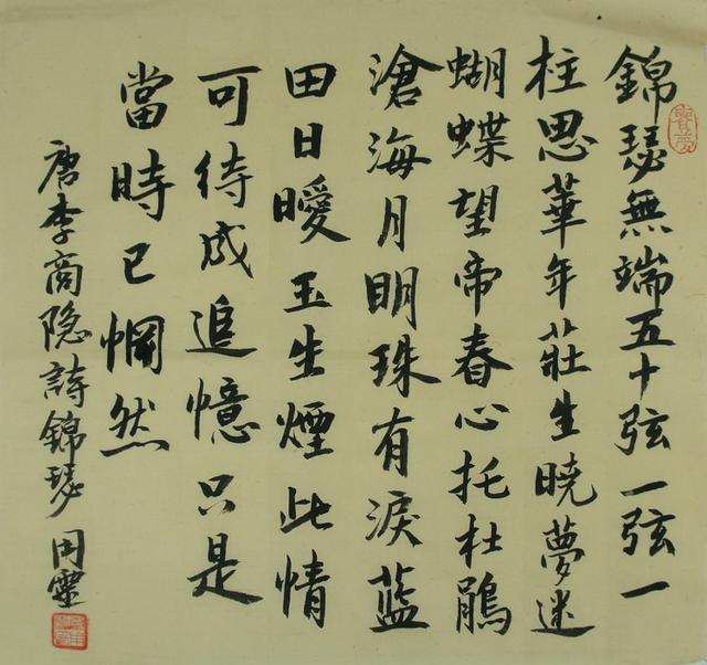 【北斗排名】中國古代十大詩人 - 每日頭條