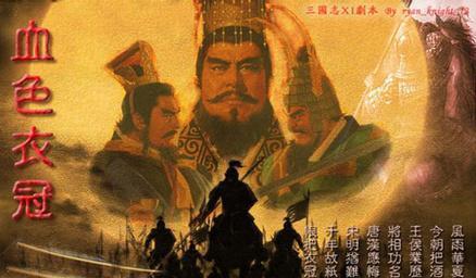 血色衣冠:迄今為止最成功的三國志MOD。滿滿的歷史厚重感 - 每日頭條