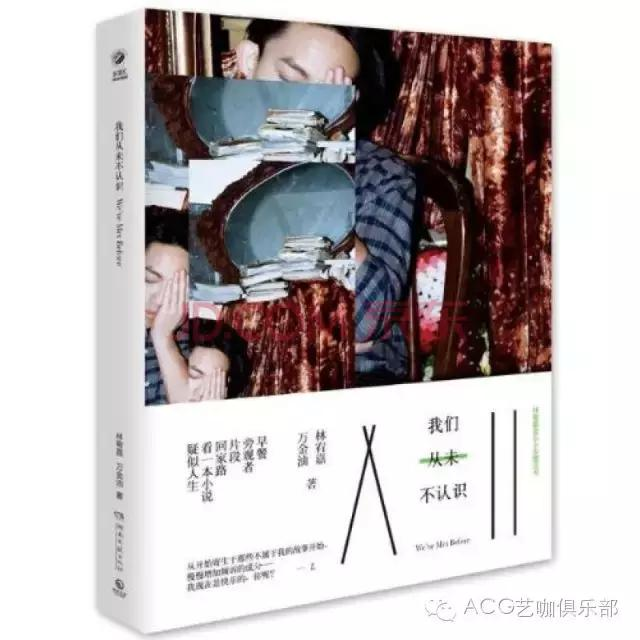 臺灣當紅唱片設計天才,林宥嘉,周杰倫,五月天專輯都出自他手! - 每日頭條