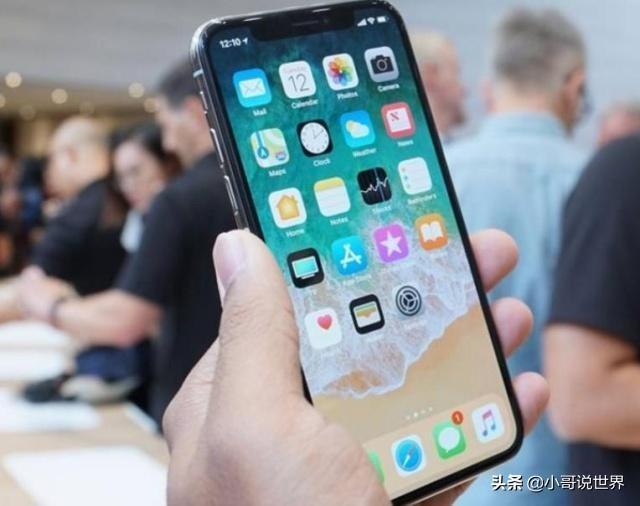 蘋果手機別亂買。2019這4款iphone才是最佳選擇。用三年不虧! - 每日頭條