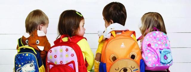 保險盛行時期:給小孩買教育基金合適嗎? - 每日頭條