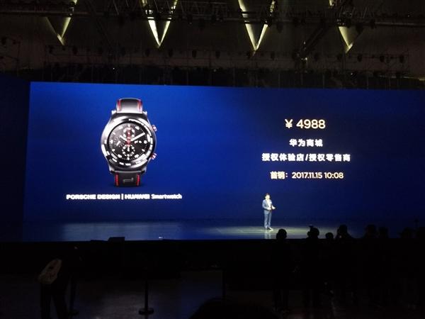 能獨立打電話的手錶來了!華為Watch 2 Pro發布:2588元起 - 每日頭條