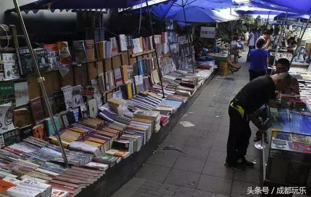 成都這些有名書店,你曉得多少呢? - 每日頭條