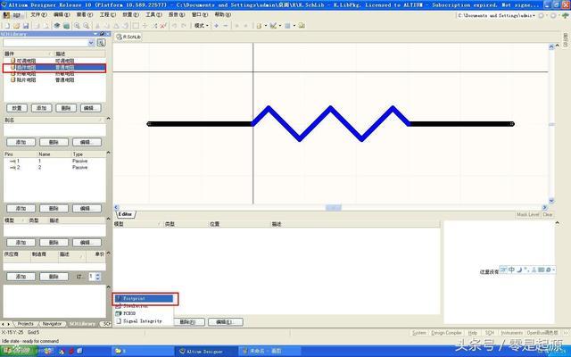 電路畫圖軟體AD(DXP)圖面教程之一個元件對應多個PCB及3D封裝 - 每日頭條