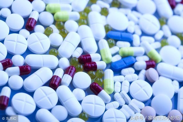 吃壯陽藥有什麼危害? - 每日頭條