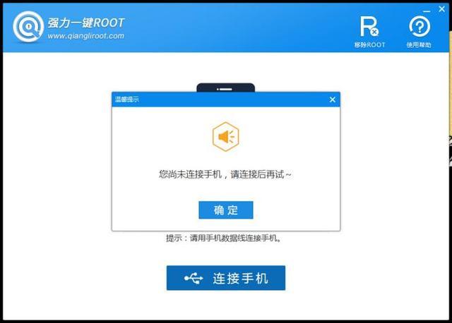 安卓手機數據恢復需要root嗎?root權限獲取如何實現 - 每日頭條