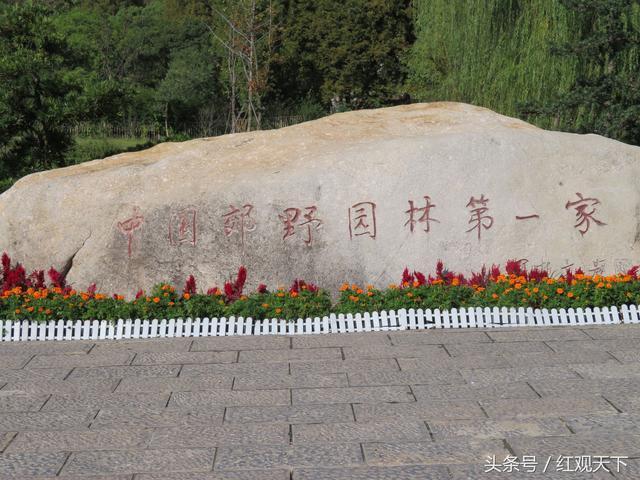 [實拍原創]中國最早的私家園林,內有不用一顆釘的樓臺 - 每日頭條