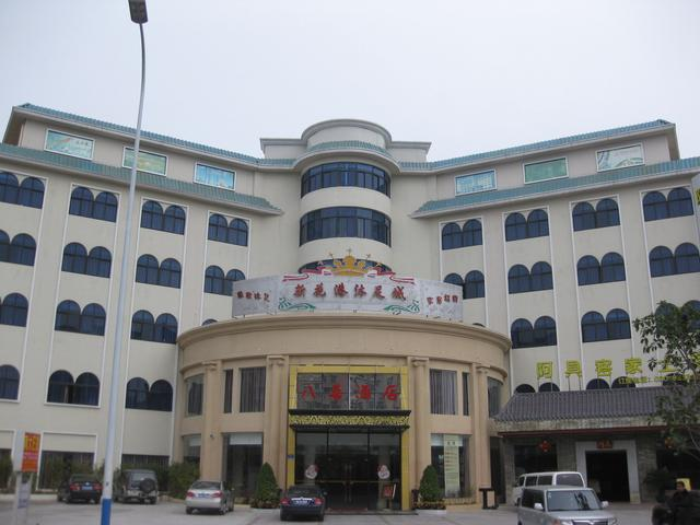 你住的只能叫床。這才是廣州的絕世酒店! - 每日頭條