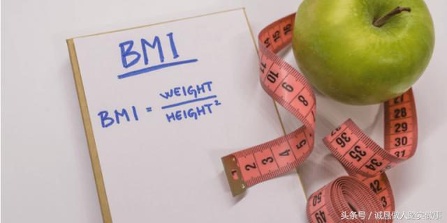 BMI是衡量體脂的準確方法嗎? - 每日頭條