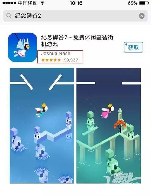 盜版遊戲之殤:你的遊戲只有iOS版 卻有人免費幫你做了安卓版 - 每日頭條