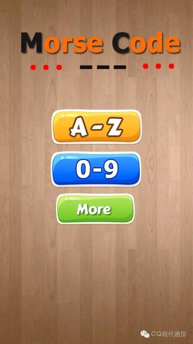 隨時隨地學習摩爾斯電碼——Iphone摩爾斯APP推薦 - 每日頭條