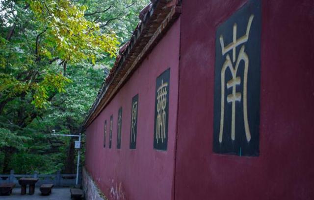 瑞雲寺始建於南北朝的公元535年。距今已有1400多年的歷史 - 每日頭條