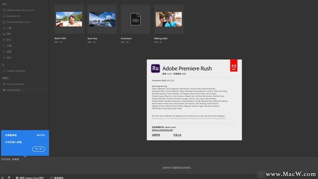Adobe Premiere Rush 2020 Mac(Ru 一體化視頻編輯軟體) - 每日頭條