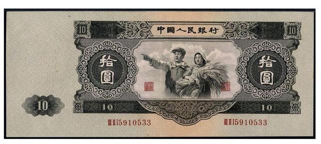 人民幣收藏。最值錢的是哪張 - 每日頭條