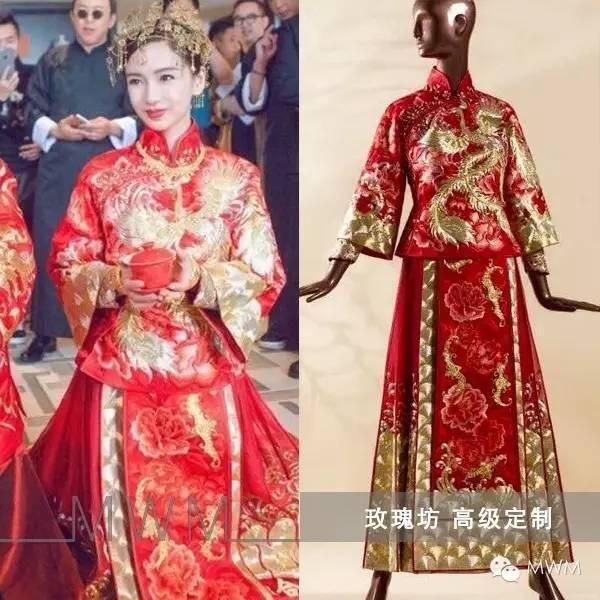 Angelababy劉詩詩的中國嫁衣.不是只有白色婚紗才叫美 - 每日頭條