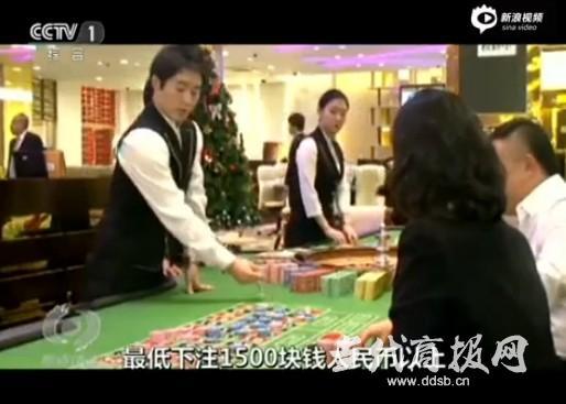 韓國三線明星免費陪2夜 濟州島賭場色誘中國富豪 - 每日頭條