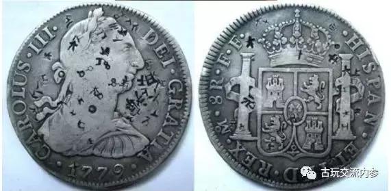 西班牙雙柱幣為何深受收藏界的追捧?其市場價值如何! - 每日頭條