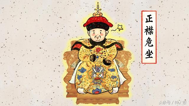 怎樣評價一生輝煌的乾隆皇帝 - 每日頭條