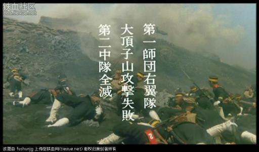 恐怖的「肉彈」戰術。探秘《203高地》中的日俄慘烈屠殺戰 - 每日頭條