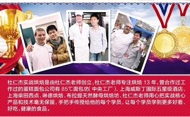 中國烘焙市場,烘焙是未來十大創富行業之首 - 每日頭條