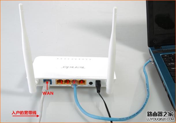 騰達無線路由器怎麼設置 - 每日頭條