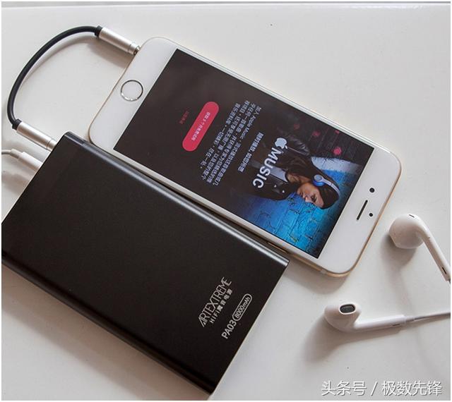 一款可提升手機音質又支持快充。獨具特色的移動電源簡評 - 每日頭條