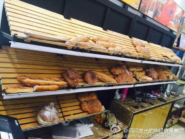 不妥協的麵包——記一家天然酵母麵包店「鄉村貝甜」 - 每日頭條