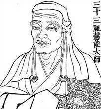 「舂米去吧!」--弘忍大師給六祖惠能上的第一課 - 每日頭條