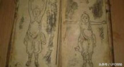 《洗髓經》的原創竟是外星人 - 每日頭條