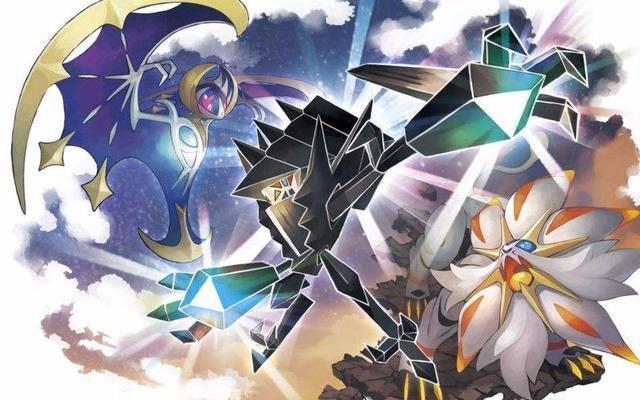 精靈寶可夢:龍系神獸榜末,日月王者奈克洛茲瑪,最終BOSS現身 - 每日頭條