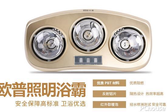 浴室取暖器哪種加熱方式好 浴室取暖器新品推薦 - 每日頭條