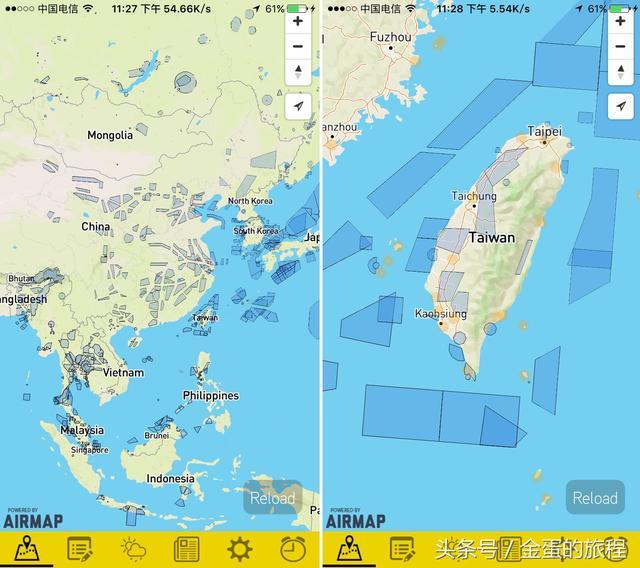臺灣哪裡能飛無人機。其實公開的禁飛區資料說的很明確 - 每日頭條