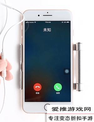 iphone有線耳機使用教程 蘋果原裝有線耳機功能使用技巧 - 每日頭條
