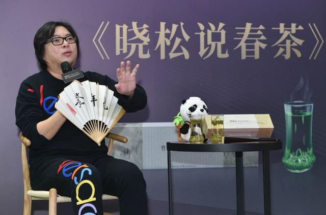 最新一期「曉說」,高曉松談了談高山春茶 - 每日頭條