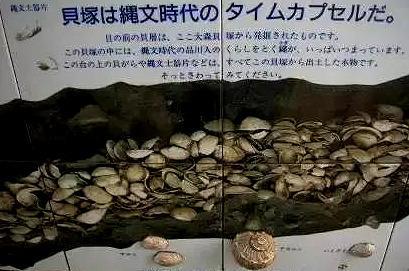 繩文時代:日本民族與文化的起源 - 每日頭條